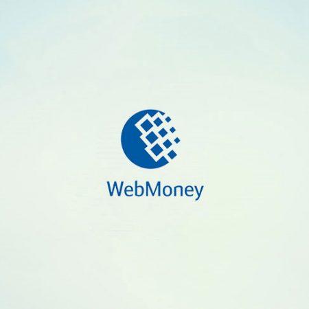 Webmoney Bookmakers